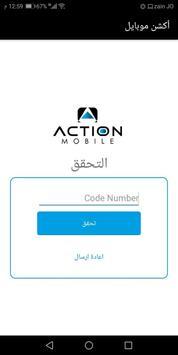 Action Mobile Application screenshot 3