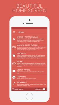 English Malayalam Dictionary - free and bilingual poster