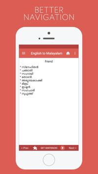 English Malayalam Dictionary - free and bilingual screenshot 2