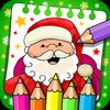 Icona Natale - Libro da colorare