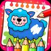 रंग और सीखना - पशु - बच्चों के लिए खेल आइकन