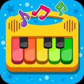 钢琴的孩子 - 音乐和歌曲 图标