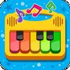 子供のためのピアノ - 音楽と曲 アイコン