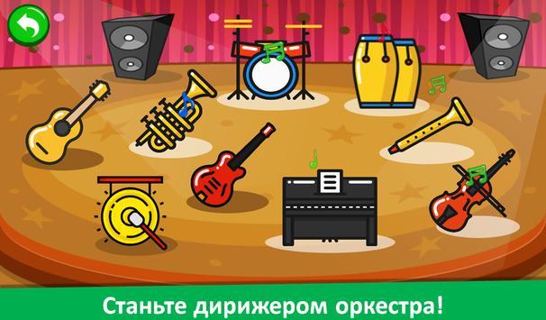 пианино дети  - Музыка и песни скриншот 14