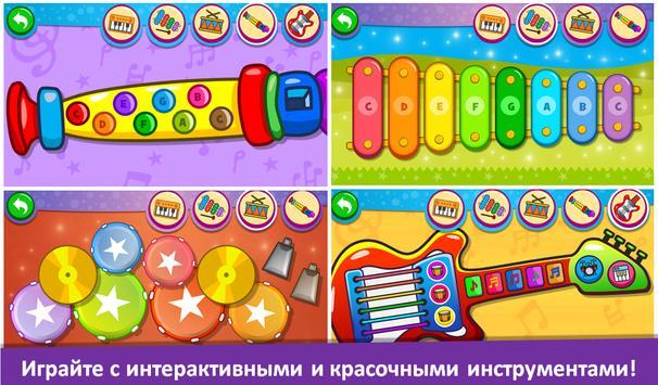 пианино дети  - Музыка и песни скриншот 11