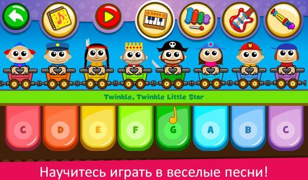 пианино дети  - Музыка и песни скриншот 1