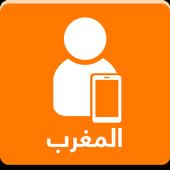 Orange et moi icon
