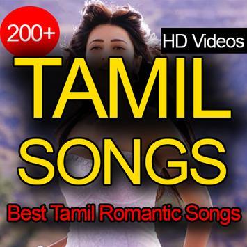 Hit Tamil Songs screenshot 3