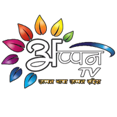 Appan TV icon