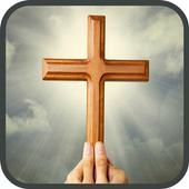 Oraciones diarias cristianas y protección 아이콘