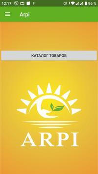 ArpiMed - косметологические продукты poster