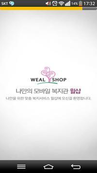 WEALSHOP poster