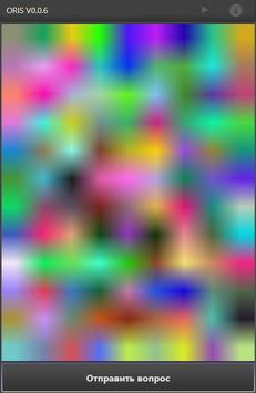 ORIS screenshot 4