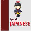 Learn Japanese (Free) | Speak Japanese | Alphabet