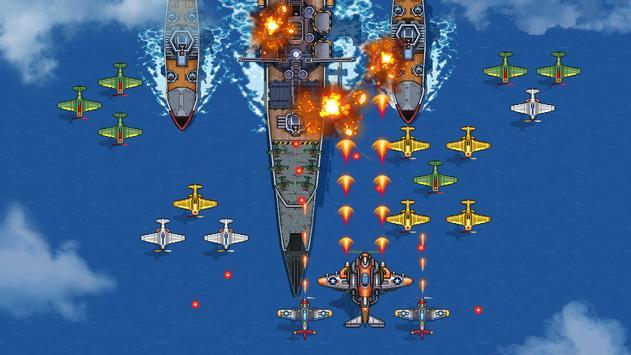1945 Air Force screenshot 5