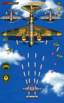 1945 Air Force syot layar 17