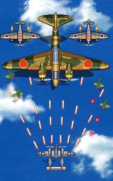 1945 Air Force Ekran Görüntüsü 19