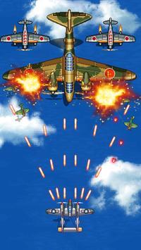 1945 वायु सेना: हवाई जहाज शूटिंग खेल - नि: शुल्क स्क्रीनशॉट 4