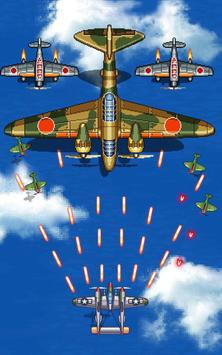 1945 वायु सेना: हवाई जहाज शूटिंग खेल - नि: शुल्क स्क्रीनशॉट 18