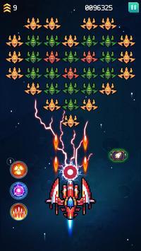 Galaxiga पोस्टर