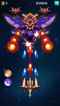 Galaxiga screenshot 15