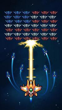 Galaxiga स्क्रीनशॉट 1