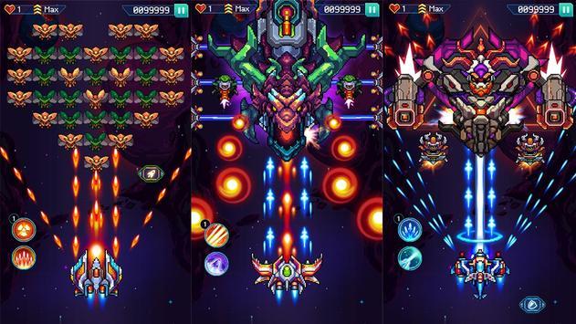 Galaxiga स्क्रीनशॉट 22