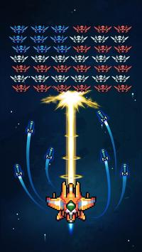 Galaxiga स्क्रीनशॉट 9