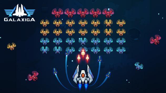 Galaxiga स्क्रीनशॉट 5