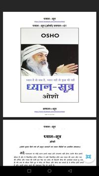 Osho Books Premium screenshot 1
