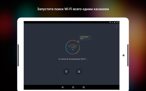6 Schermata WiFi