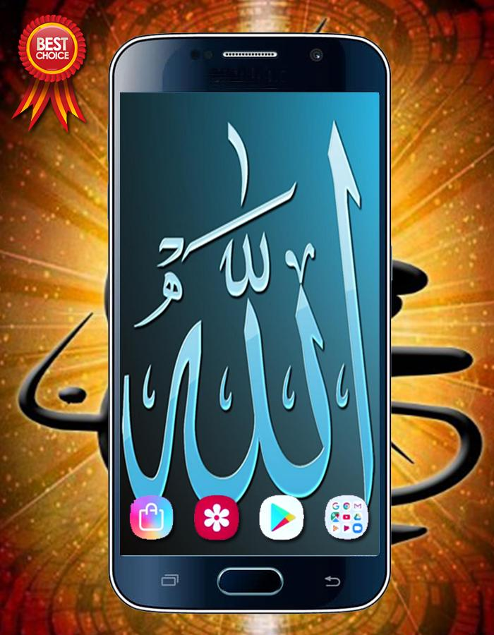 Wallpaper Kaligrafi Allah For Android Apk Download