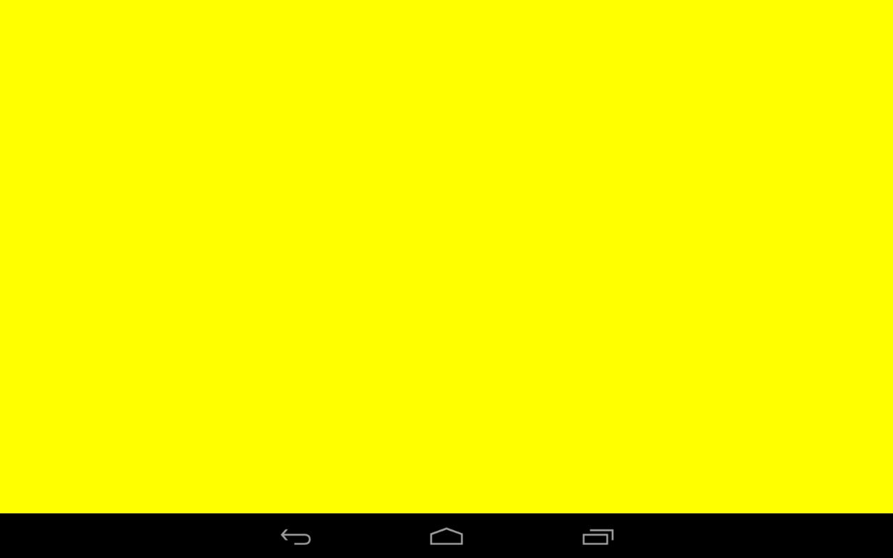 Картинка для теста экрана