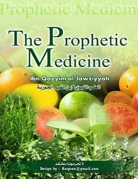Prophetic Medicine - Medicines from Quran & Sunnah screenshot 1