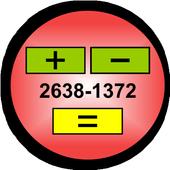 Арифметика. Сложение и вычитание, устный счёт. icon
