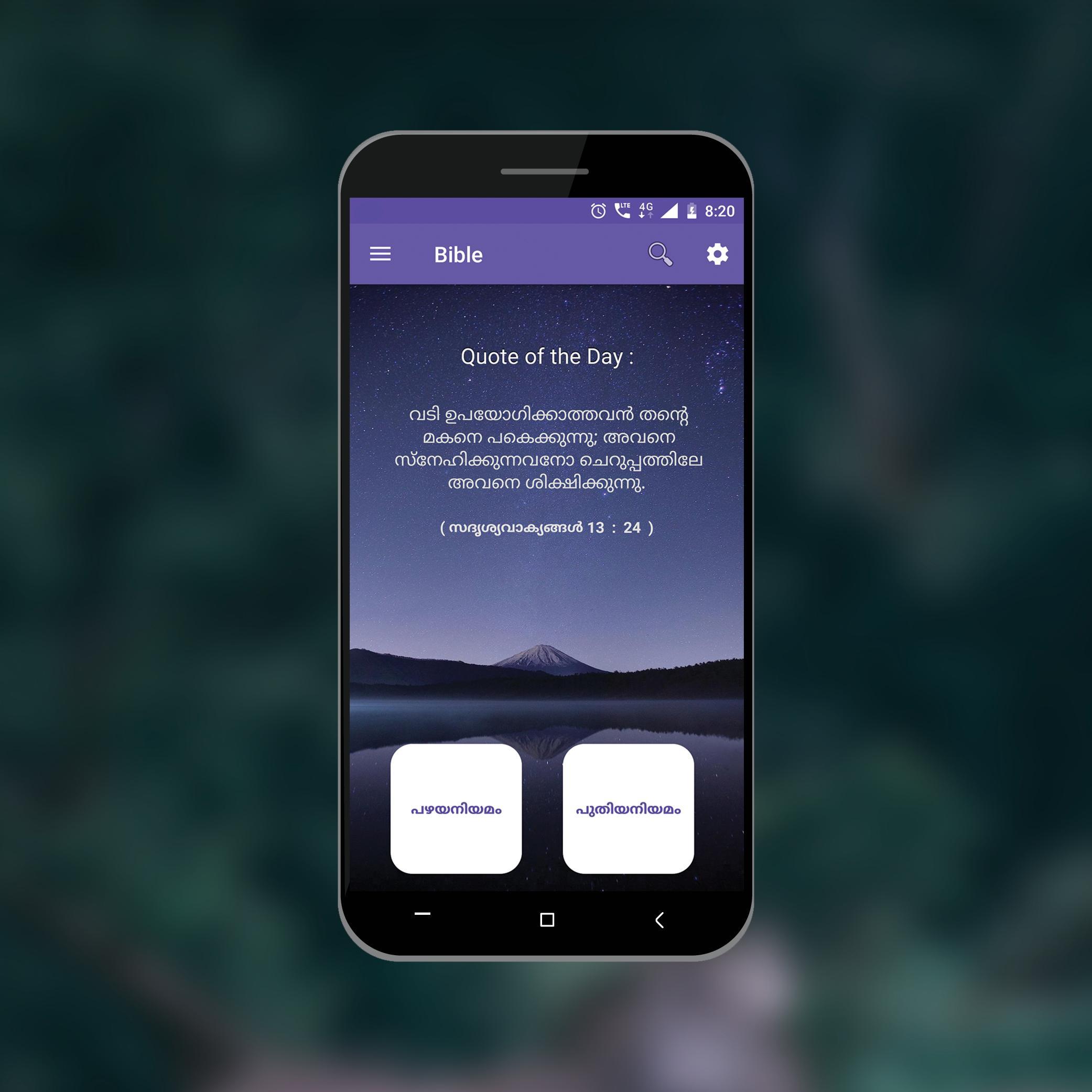 Malayalam Bible : Free Offline Bible (KJV) for Android - APK