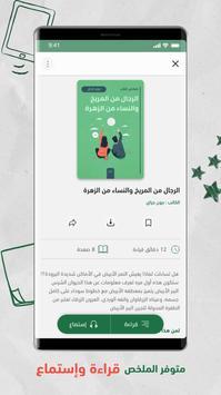 أخضر screenshot 4