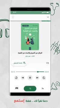 أخضر screenshot 6