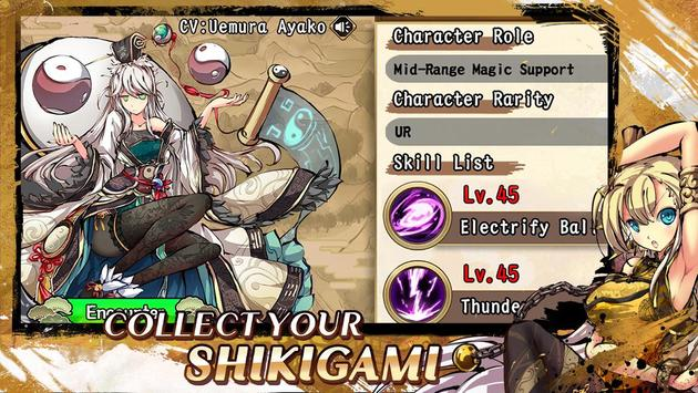 Shikigami:Myth screenshot 14