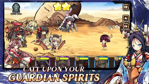 Shikigami:Myth screenshot 16