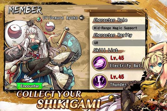 Shikigami:Myth screenshot 2