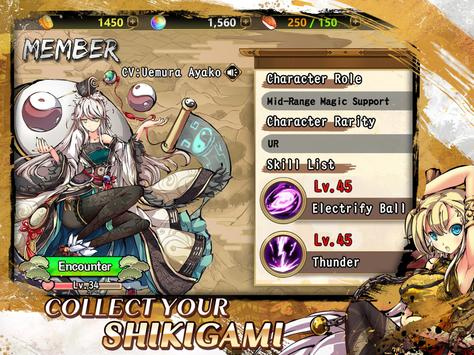Shikigami:Myth screenshot 8
