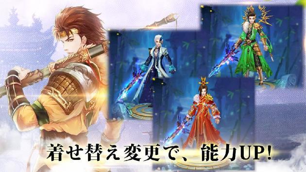 運命の双剣 screenshot 16