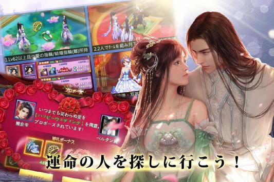 運命の双剣 screenshot 2