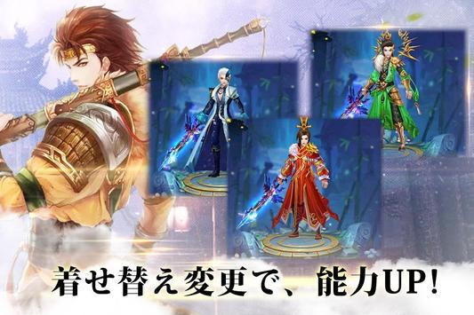 運命の双剣 screenshot 4