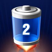 2 Battery Pro - Battery Saver Zeichen