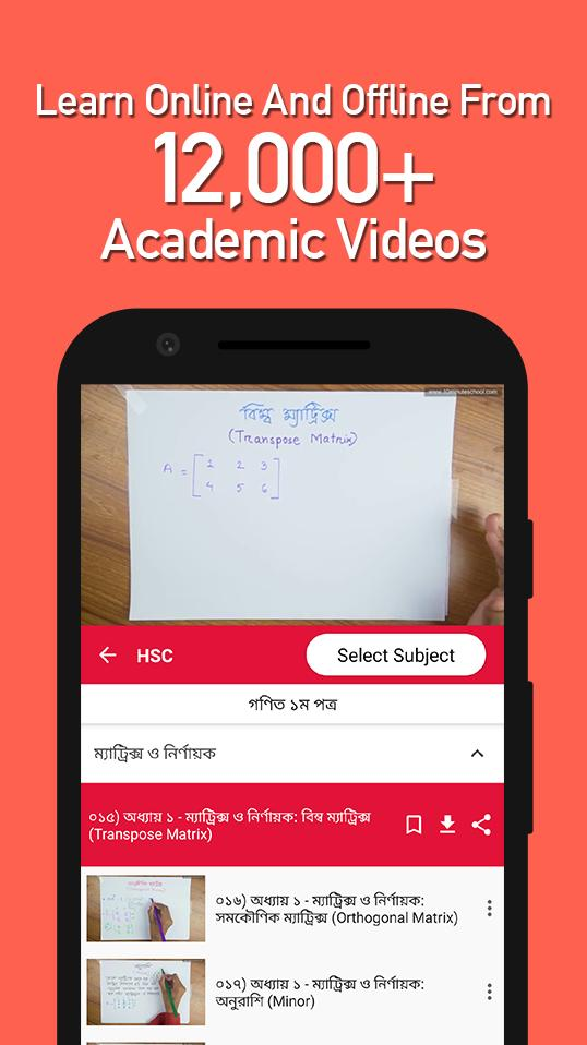 Robi 10 Minute School for Android - APK Download