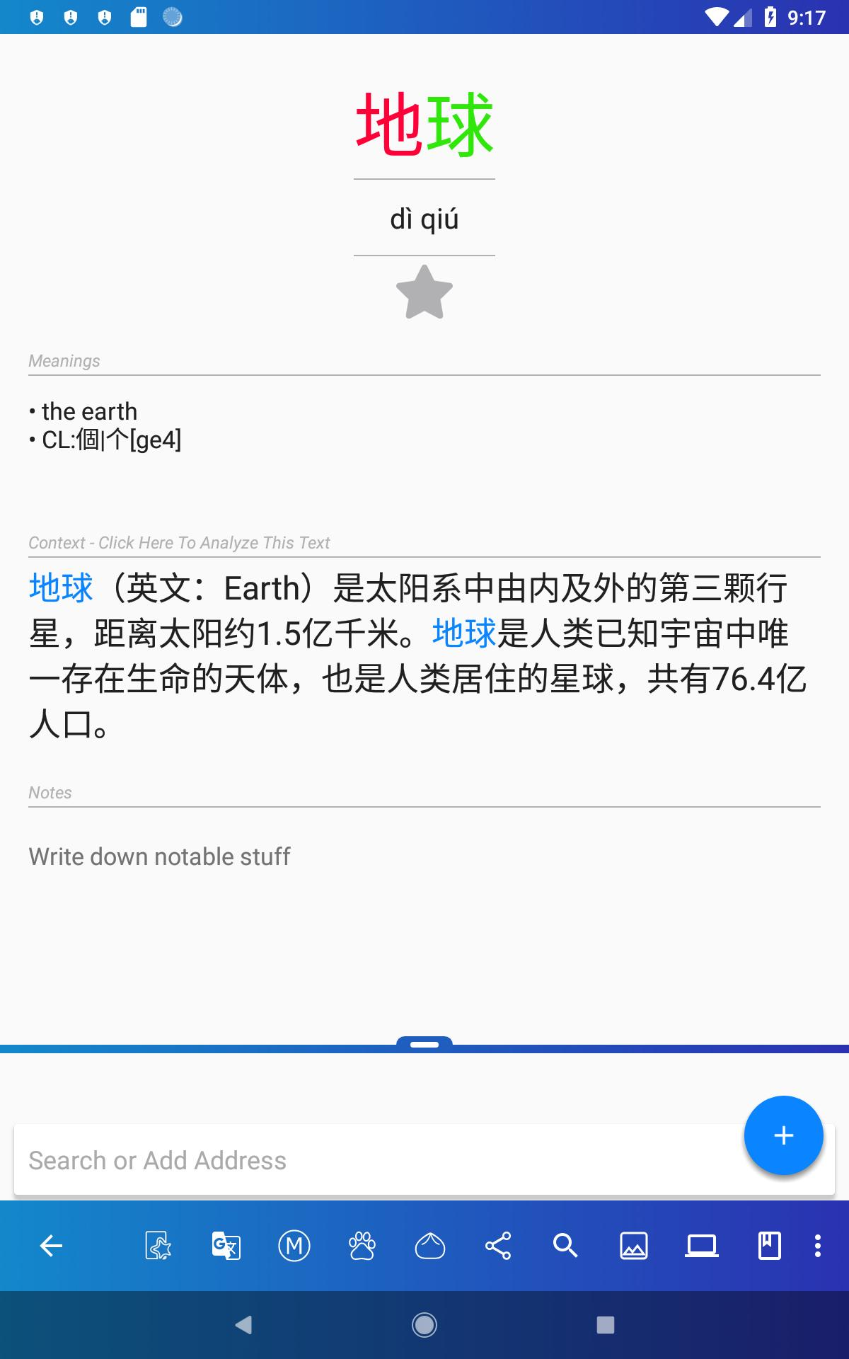 ReadDict: Anki Flashcard Maker, Read New Languages for
