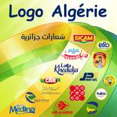 Quiz Logo Algérie icon