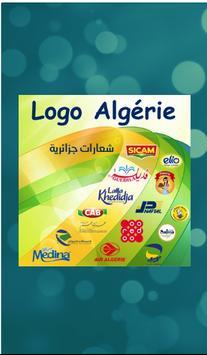 Quiz Logo Algérie poster